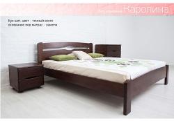 Кровать Каролина (без изножья) с ящиками 4 шт.